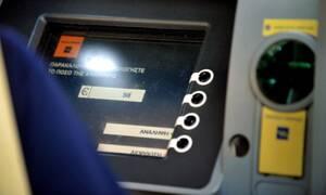 13η Σύνταξη: Στους λογαριασμούς τα χρήματα  - Ποιοι και γιατί πήραν λιγότερα