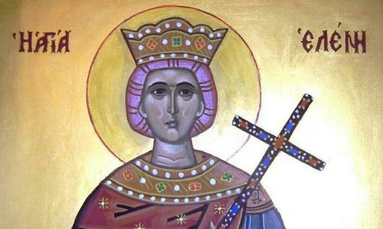 Πώς η Αγία Ελένη ανακάλυψε τον Σταυρό του Χριστού