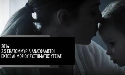 Εκλογές 2019: Στην αντεπίθεση και για την δημόσια υγεία ο ΣΥΡΙΖΑ