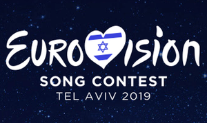 Eurovision 2019: Αυτή είναι η εθελόντρια που έκλεψε την καρδιά των Ελλήνων (pics)
