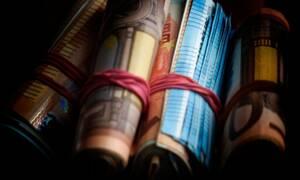 ΟΑΕΔ - Ειδικό επίδομα 720 ευρώ: Οι προϋποθέσεις και τα δικαιολογητικά