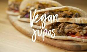 Η συνταγή της ημέρας: Vegan γύρος