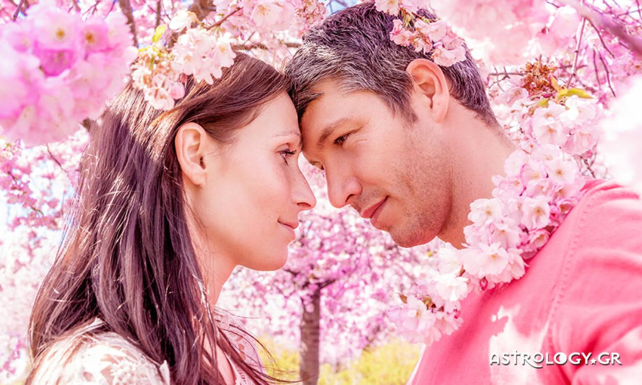 ραντεβού ρομάντζο αγάπη