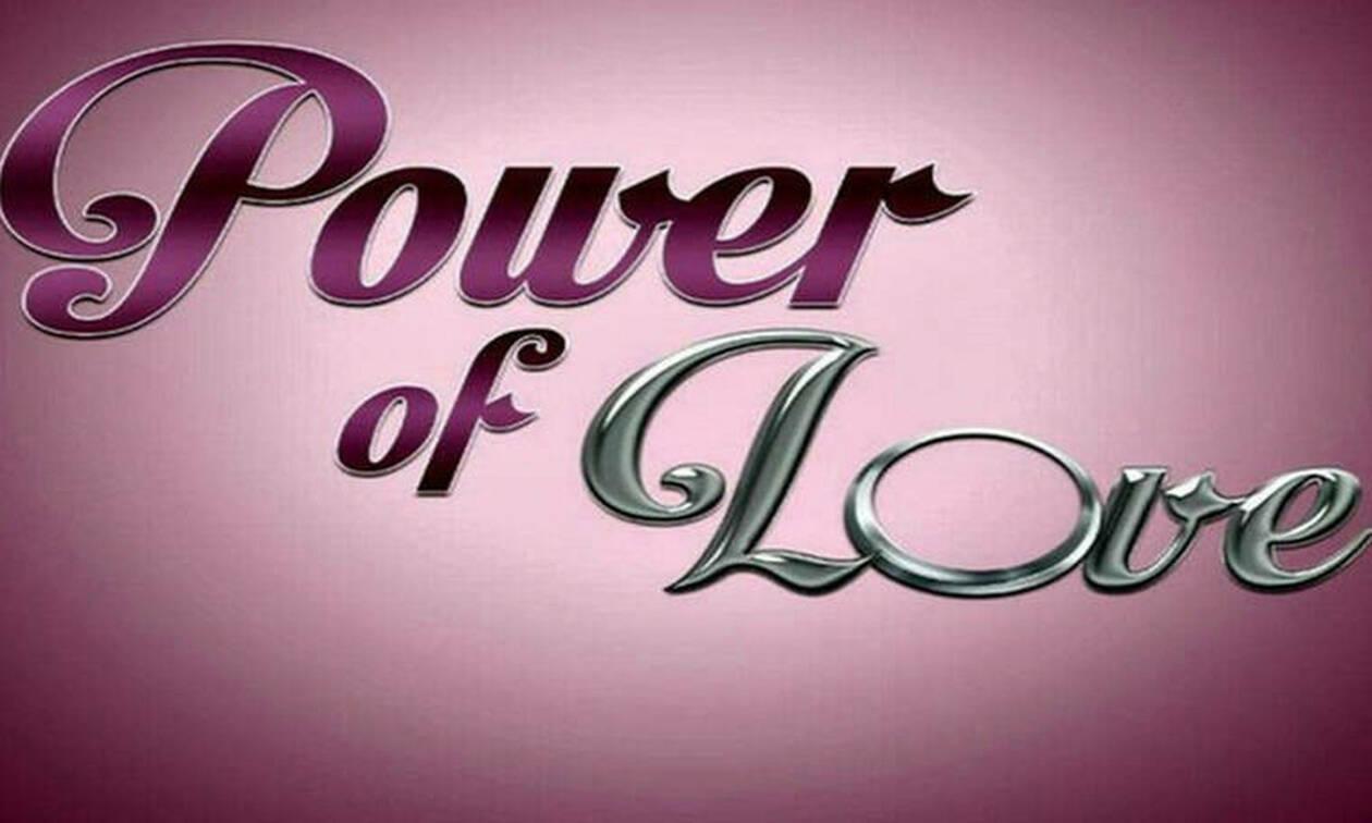 Power of love: Αυτοί θα μας τρελάνουν- Δείτε ποιο ζευγάρι είναι ξανά μαζί (photos)