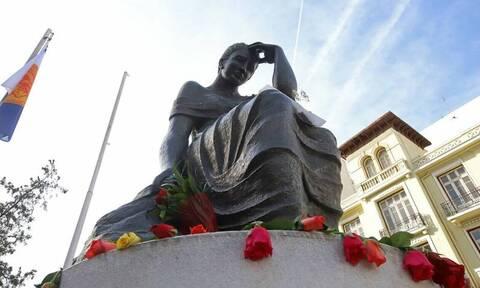 Γενοκτονία των Ποντίων: Τιμήθηκε η μνήμη των 353.000 θυμάτων της τουρκικής βαρβαρότητας