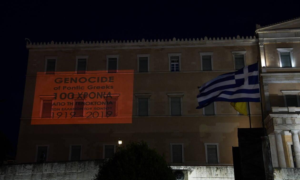 Γενοκτονία των Ποντίων: Με κόκκινο και μαύρο φωτίστηκε η Βουλή - Κορυφώθηκαν οι εκδηλώσεις μνήμης