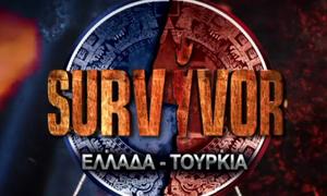 Survivor spoiler – διαρροή: Αυτή η ομάδα κερδίζει σήμερα (20/05) το έπαθλο (pics)