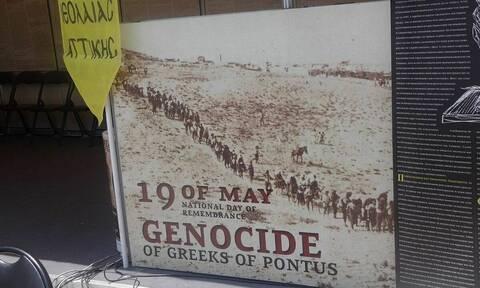 Ципрас намерен добиться признания геноцида понтийских греков