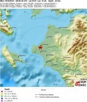 Σεισμός «ταρακούνησε» και πάλι την Ηλεία