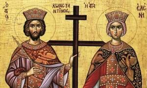 Κωνσταντίνου και Ελένης: Τι γιορτάζουμε σήμερα - Η ιστορία των Αγίων