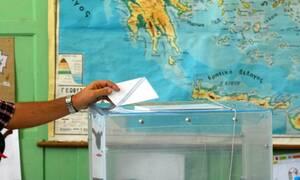 Αποτελέσματα Εκλογών 2019 LIVE: Περιφέρεια Κεντρικής Μακεδονίας