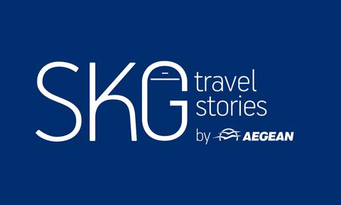 AEGEAN: Ταξίδεψε με απευθείας πτήσεις από τη Θεσσαλονίκη σε αγαπημένους ελληνικούς προορισμούς