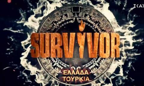 Survivor spoiler - διαρροή: Αυτή η ομάδα κερδίζει το έπαθλο σήμερα (21/05)