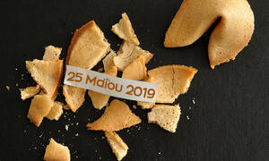 Fortune Cookie: Η «προφητεία» σου για σήμερα 25/05