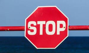 Γιατί η πινακίδα του STOP είναι οκτάγωνη;