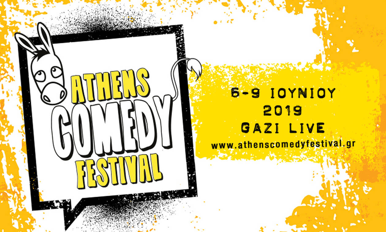 Athens Comedy Festival 2019: To μεγαλύτερο φεστιβάλ κωμωδίας επιστρέφει 6 με 9 Ιουνίου στο Gazi Live