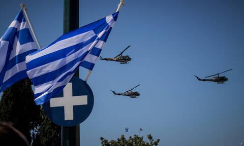 Δημοσκόπηση: Θρησκεία, οικογένεια και Ελληνικό Στρατό εμπιστεύονται οι Έλληνες