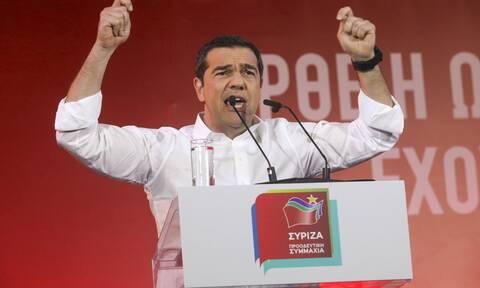 Τσίπρας: Να υπερασπιστούμε τις κατακτήσεις μας, να διαφυλάξουμε τα μέτρα στήριξης για τους πολλούς