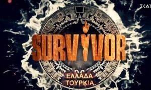 Survivor spoiler - διαρροή: Αυτή η ομάδα κερδίζει το έπαθλο σήμερα (22/05)