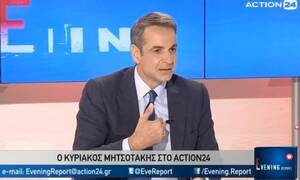 Live: Ο Kυριάκος Μητσοτάκης στο Action 24