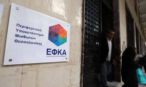 120 δόσεις - ΕΦΚΑ: Άνοιξε η πλατφόρμα για ρύθμιση οφειλών σε ταμεία - Πώς θα ενταχθείτε
