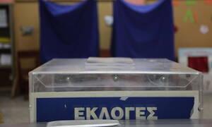 Εκλογές 2019: Δείτε πού ψηφίζετε με ένα κλικ