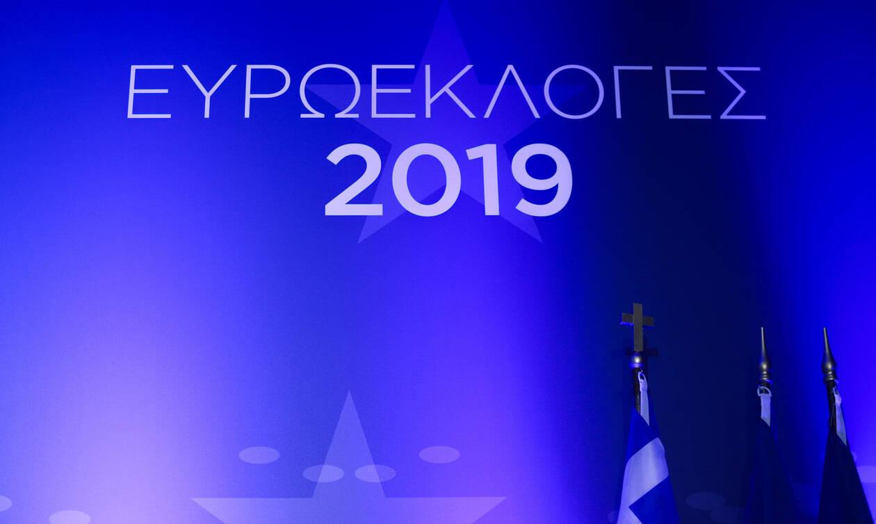 Exit poll 2019 - Exit polls 2019: Μεγάλη ανατροπή - Τι θα συμβεί το βράδυ των Εκλογών 2019
