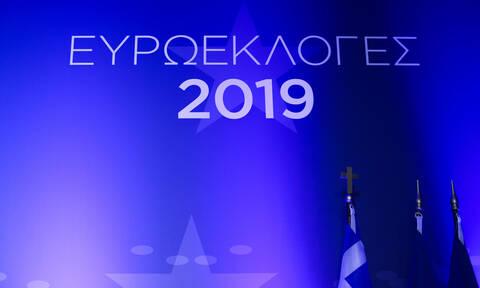 Exit poll 2019 - Exit polls 2019: Μεγάλη ανατροπή - Δείτε τι θα συμβεί το βράδυ των Εκλογών 2019