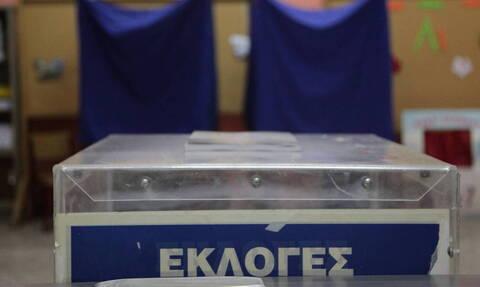 Ευρωεκλογές 2019: Τι πρέπει να έχουν μαζί τους οι ψηφοφόροι