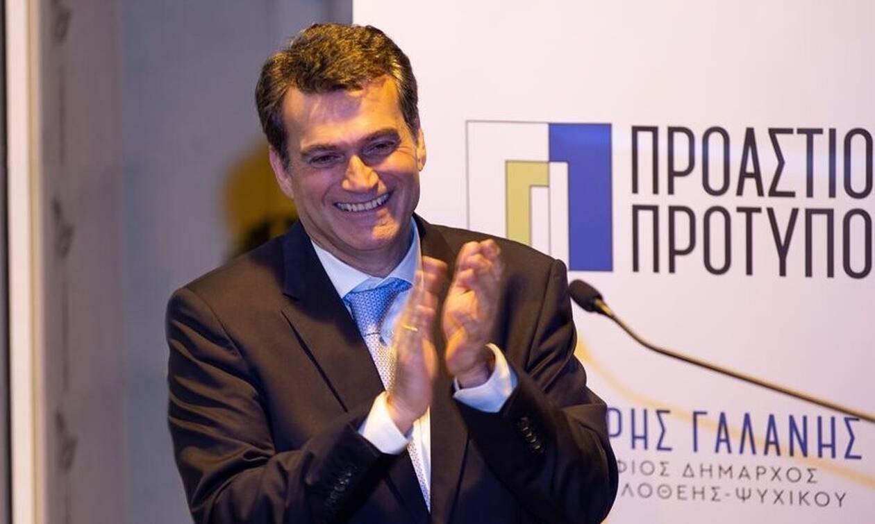 Δημοτικές Εκλογές 2019: Ισχυρή δυναμική του Δημήτρη Γαλάνη στο Δήμο Φιλοθέης - Ψυχικού