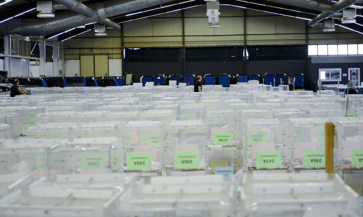 Ευρωεκλογές 2019 - Το Υπουργείο Εσωτερικών προειδοποιεί: Προσοχή σε ποιο εκλογικό τμήμα ψηφίζετε
