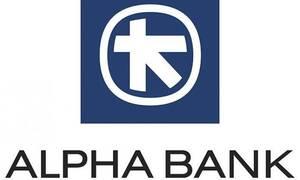 Alpha τράπεζα Α.Ε: Ενημέρωση για την επεξεργασία δεδομένων προσωπικού χαρακτήρα