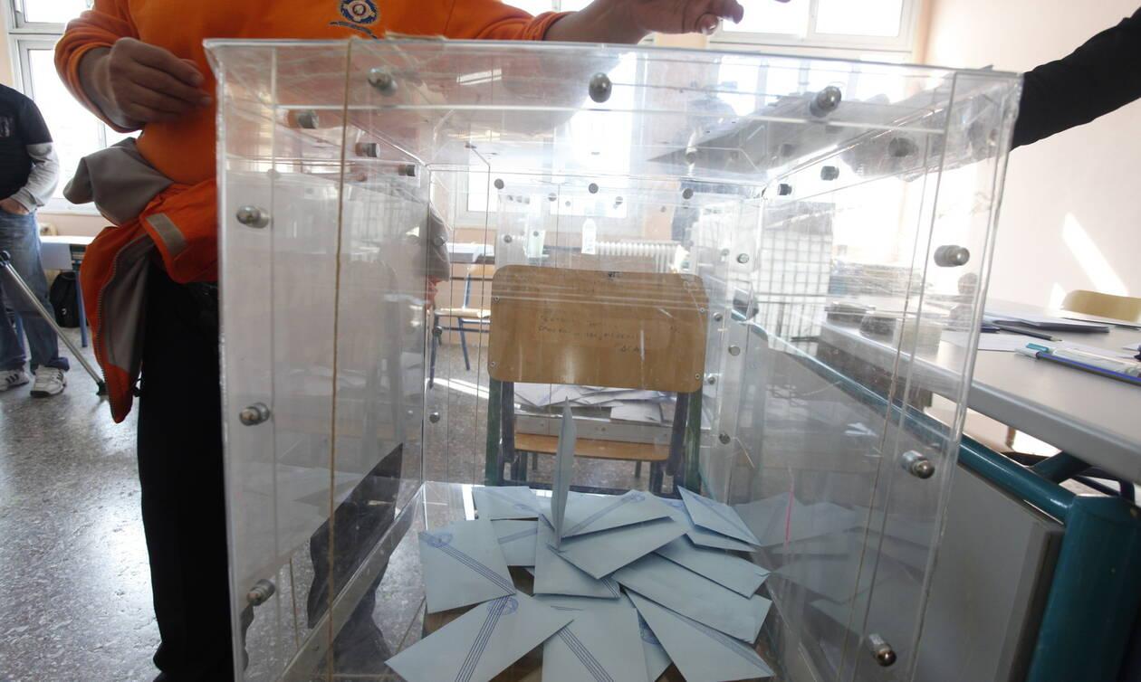 Δημοτικές - Περιφερειακές Εκλογές 2019: Μάθετε πρώτοι τα αποτελέσματα από το Newsbomb.gr