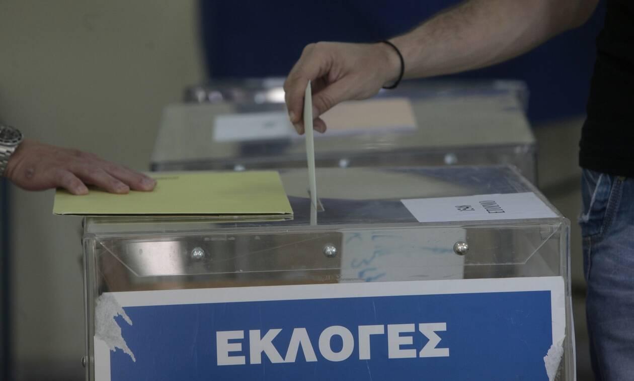 Αποτελέσματα Εκλογών 2019: Δείτε ΕΔΩ τα αποτελέσματα σε όλη τη χώρα LIVE