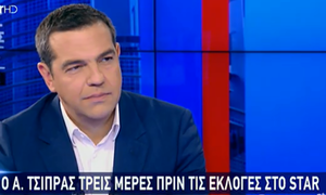 Δείτε την συνέντευξη Τσίπρα στον τηλεοπτικό σταθμό Star