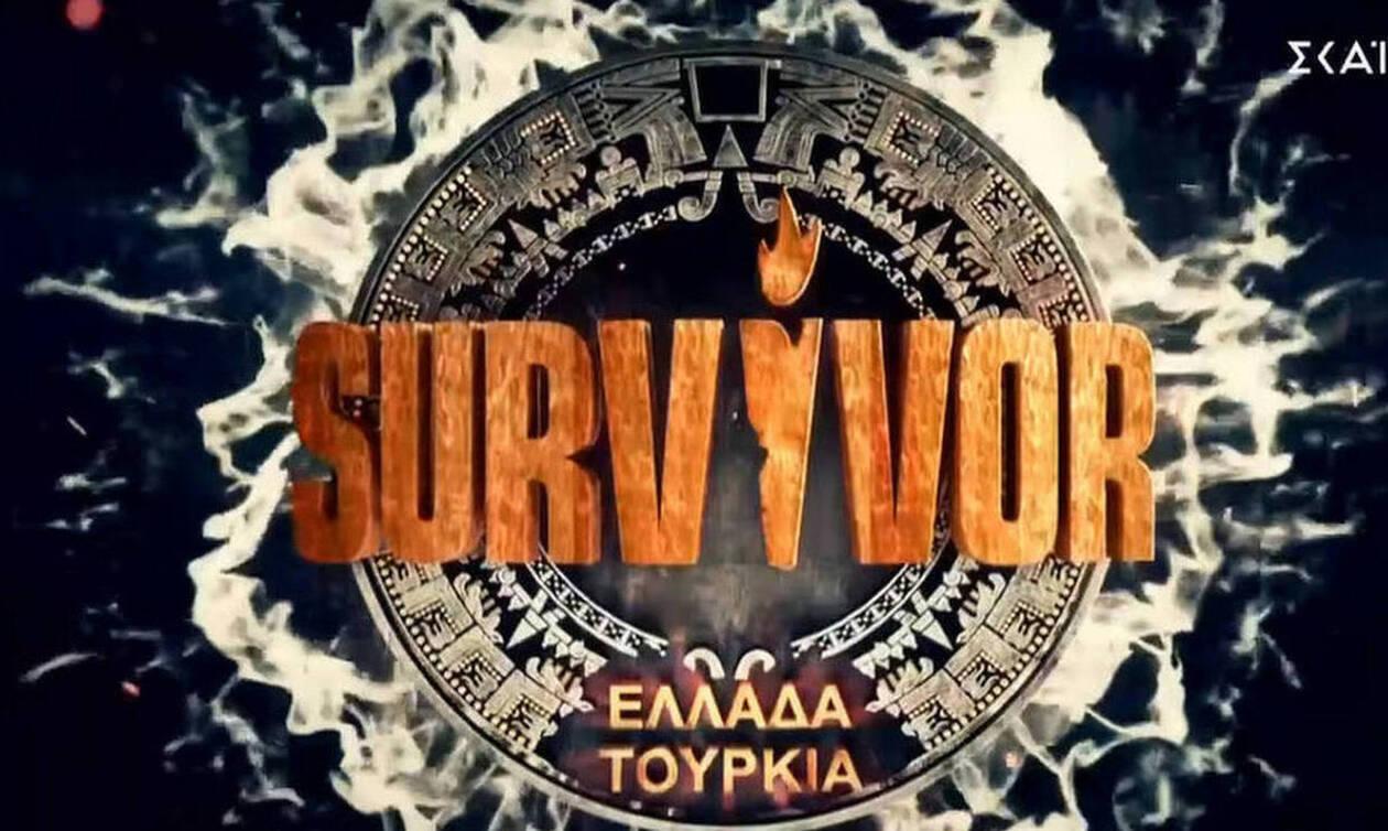 Survivor spoiler - διαρροή: Αυτή η ομάδα κερδίζει το έπαθλο σήμερα (23/05)