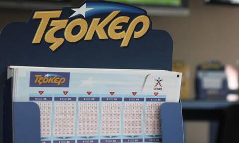 Κλήρωση Τζόκερ (23/5/2019): Αυτοί είναι οι αριθμοί που κερδίζουν τα 795.000 ευρώ