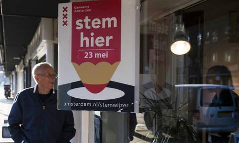 Ευρωεκλογές 2019 - Ολλανδία: Νίκη - έκπληξη του Εργατικού Κόμματος σύμφωνα με έξιτ πολ
