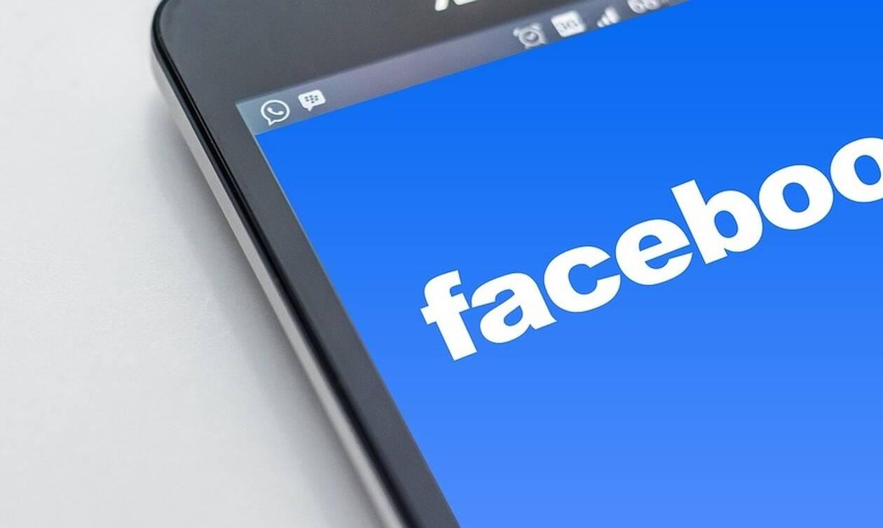 Το Facebook απενεργοποίησε 2,2 δισεκατομμύρια λογαριασμούς - Τι συνέβη