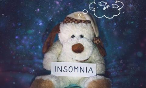 Αυτός είναι ο φόβος σου και δεν σε αφήνει να κοιμηθείς τις νύχτες
