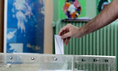 Ευρωεκλογές 2019: Πού ψηφίζω 2019 – Βρείτε το εκλογικό σας κέντρο με ένα ΚΛΙΚ