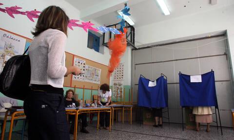 Περιφερειακές εκλογές 2019: Πού ψηφίζω 2019 – Βρείτε το εκλογικό σας κέντρο με ένα ΚΛΙΚ