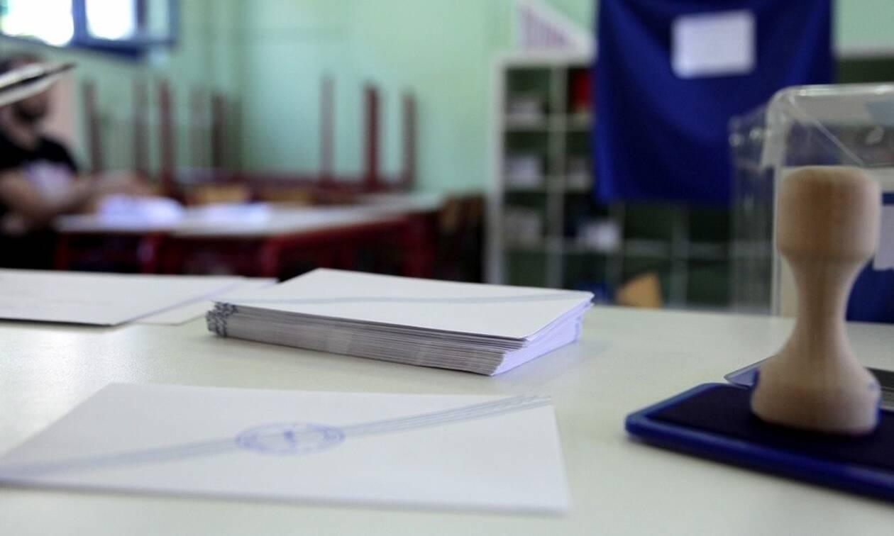 Ευρωεκλογές 2019: Πού ψηφίζω 2019 - Βρείτε το εκλογικό σας κέντρο με ένα «κλικ»