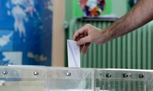 Πού ψηφίζω 2019 - Βρείτε το εκλογικό σας κέντρο με ένα «κλικ»
