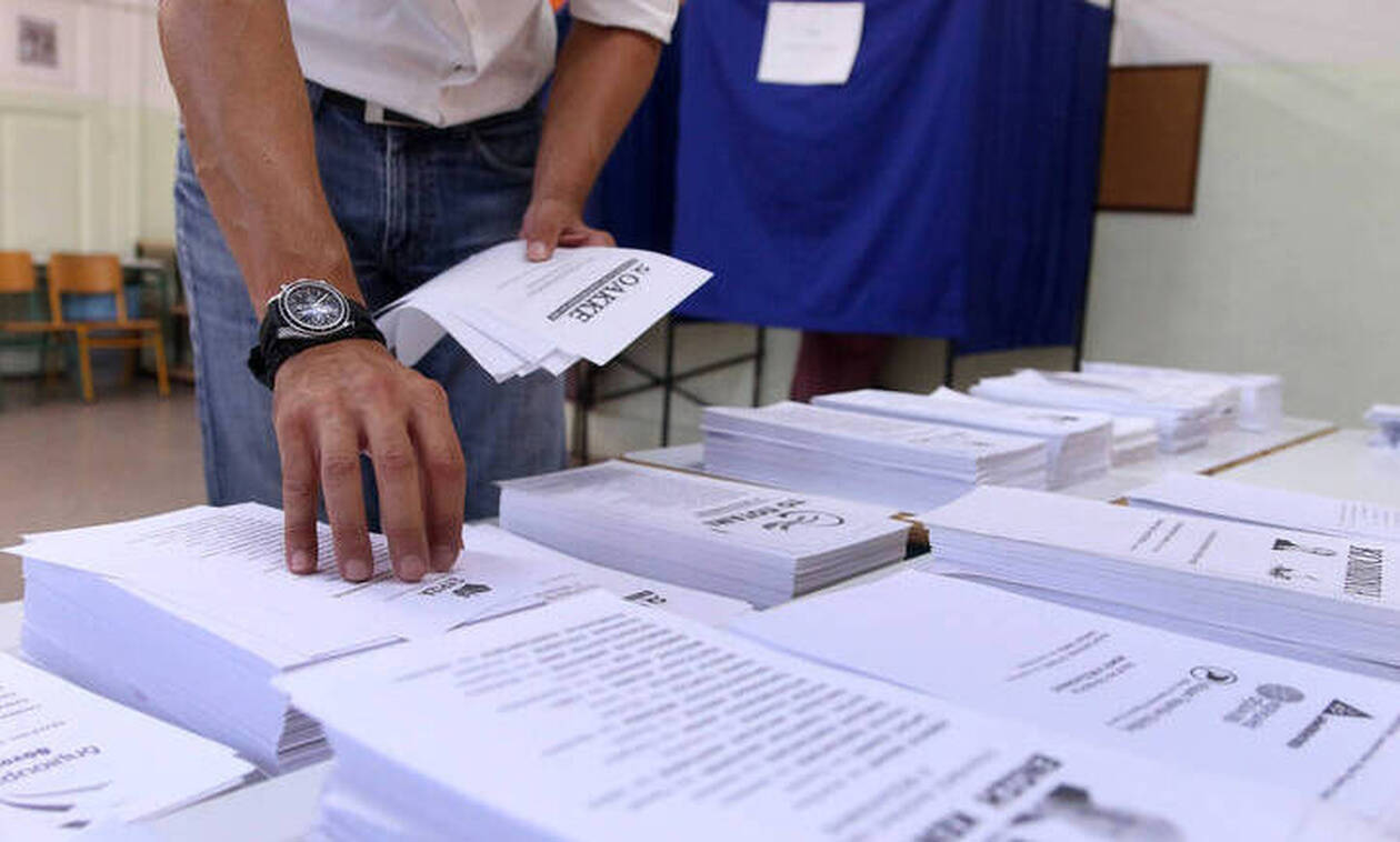 Ευρωεκλογές 2019: Πώς θα ψηφίσουν όσοι δεν έχουν ταυτότητα