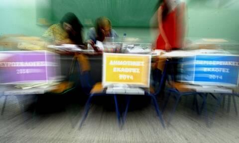 Περιφερειακές εκλογές: Πού ψηφίζω, πώς ψηφίζω, πόσους σταυρούς βάζω