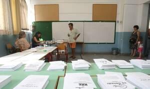 Πού ψηφίζω στις εκλογές 2019: Μάθε ΕΔΩ με ένα «κλικ»