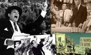 Εκλογές 2019: Οι εκλογές μέσα από τον ελληνικό κινηματογράφο