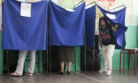 Περιφερειακές εκλογές: Πόσοι περιφερειακοί σύμβουλοι εκλέγονται