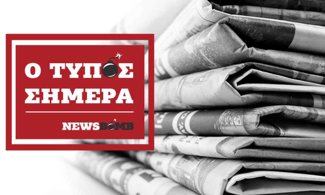 Εφημερίδες: Τα πρωτοσέλιδα των εφημερίδων της Κυριακής που κυκλοφορούν εκτάκτως το Σάββατο